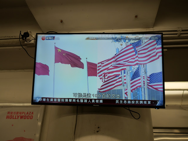 China and US flags displayed on a news segment about the China - US trade discussions