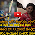 Hiru Gossip Exclusive Interview With Manjula Thilini Before Dilshan Retirement