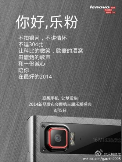 Lenovo akan Ungkap K920 Andalannya Pada 5 Agustus