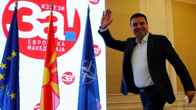 """Ο κακός χαμός στα Σκόπια και η """"ειρήνη"""" στα Βαλκάνια"""