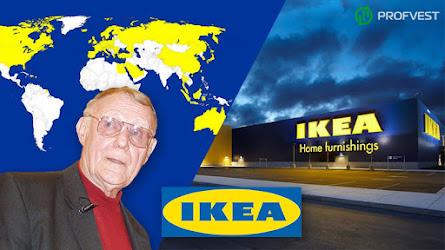 Компания IKEA: история становления знаменитого бренда