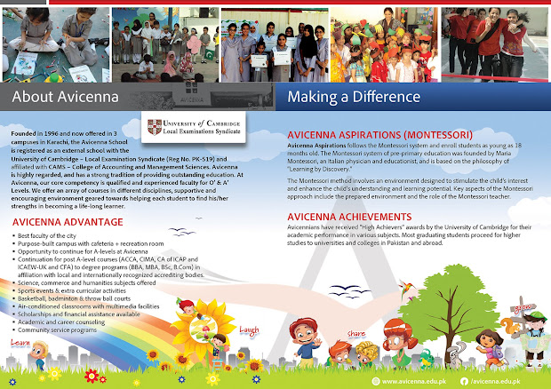 School Brochure Design