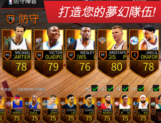 NBA LIVE Mobile APK / APP 下載