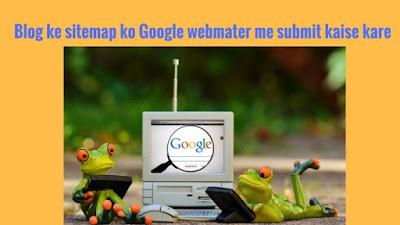 sitemap ko Google webmaster tools me kaise submit kare