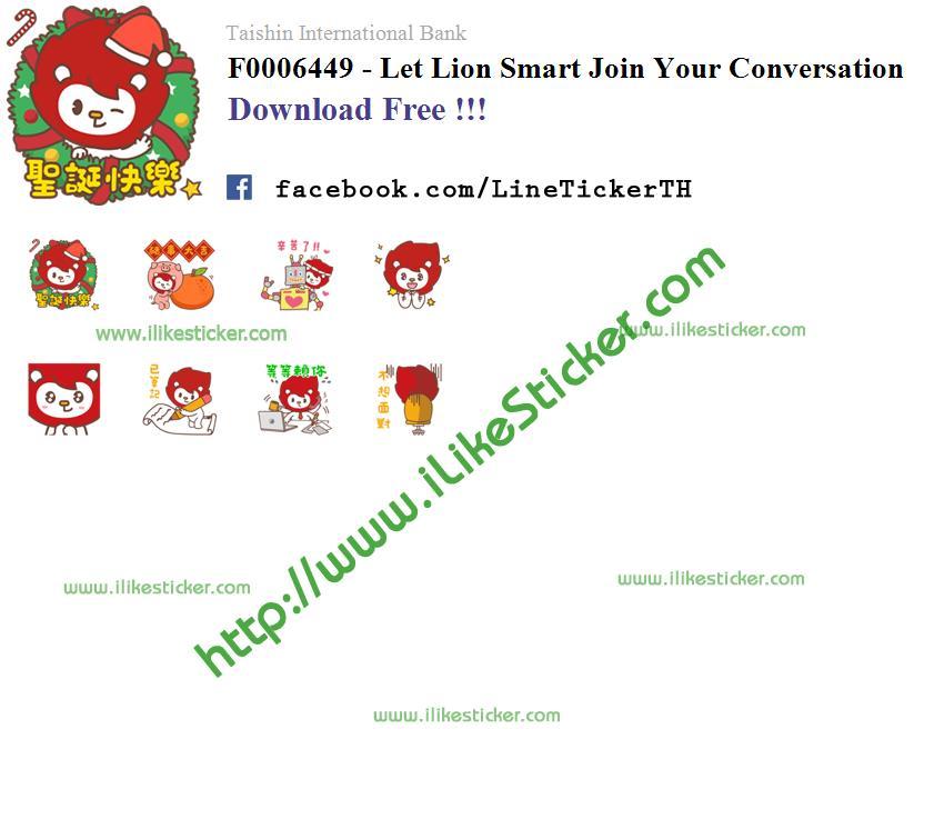 สติ๊กเกอร์ไลน์ ถูกที่สุด Line Sticker Shop: LINE Free