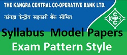 KCC Bank Exam Syllabus 2017 Exam Pattern