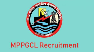MPPGCL Accounts Officer AO, JE Online Form 2019 https://www.sarkarinaukrione.in