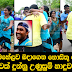 Women kiss Mahela Jayawardena in public - Photos