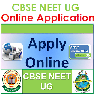 http://recruitmentaz.blogspot.com/2016/12/neet-2017-ug-application-form-exam-date.html