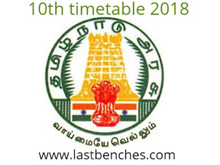 10th timetable download