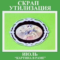 http://duyveterok.blogspot.ru/2017/07/blog-post.html