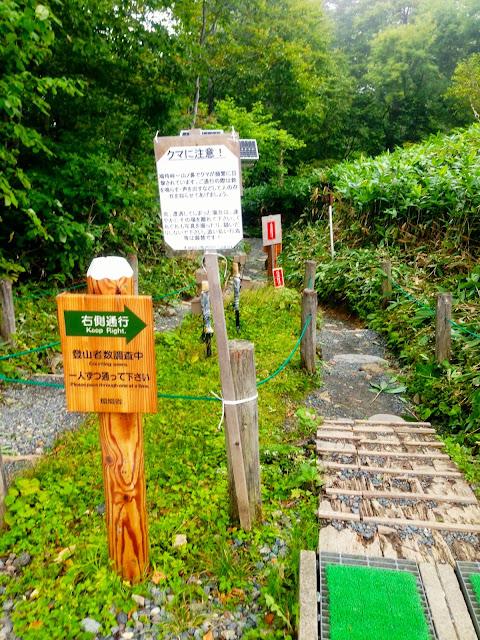 鳩待峠登山口の登山者カウンター