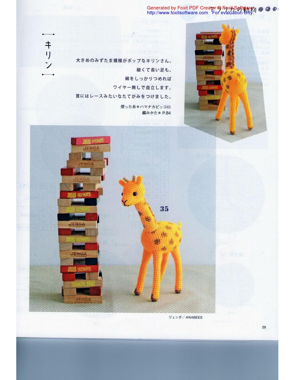 Amigurumi crochet giraffe pattern | Jirafa amigurumi, Amigurumi ... | 1499x1159
