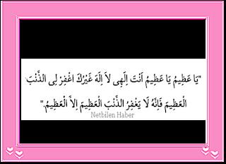 en faziletli iftar duası