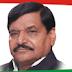 जीतकर भी हारे 'शिवपाल यादव', मगर ... !! Akhilesh Yadav, Shivpal Yadav, Political Article, Hindi Lekh, New, Rajniti ki samajh