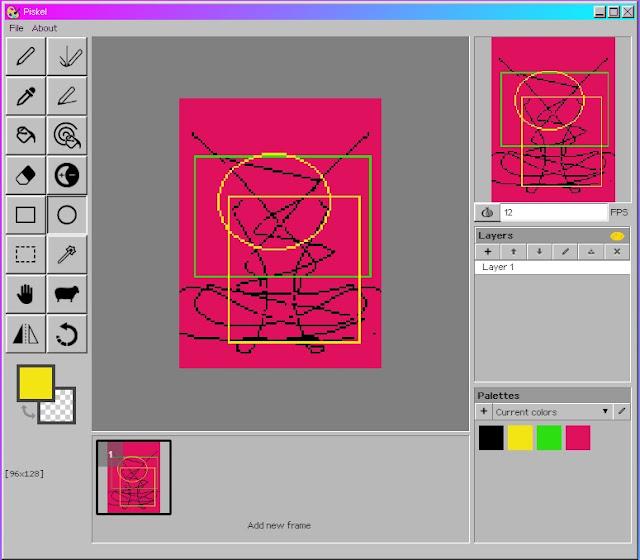 Графический редактор в имитаторе Виндоус