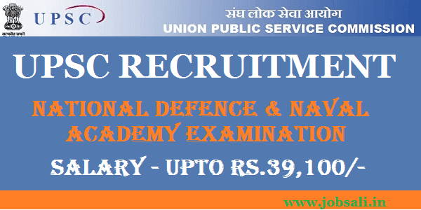 UPSC Notification, UPSC Jobs, UPSC Exam