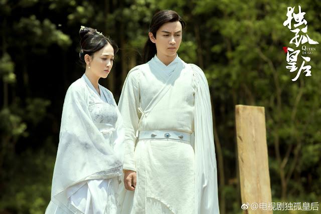 Empress Dugu Chen Xiao Joe Chen