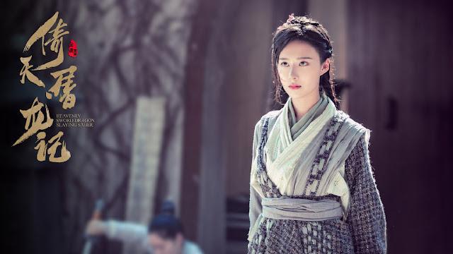 HSDS 2019 Cao Xiyue as Yin Li