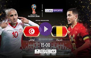 انتهت مباراه تونس وبلجيكا اليوم 23-6-2018 بنتيجه 5 - 2 لصالح بلجيكا