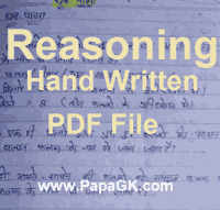 reasoning PDF in Hindi
