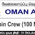 Oman Air - Cabin Crew Vacancies (100 Nos)