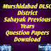 Murshidabad District Sahayak Previous Years Question Papers PDF Download