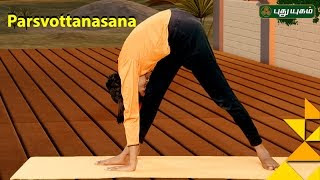 Yoga poses, Parsvottanasana | VallamaiKol | Good Morning Tamizha 03-12-2016 Puthuyugam Tv