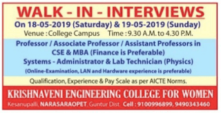 KECW  Assistant professors Jobs in Krishnaveni Engineering College For Women's  2019 Recruitment Walk-in interview, Narasaraopet