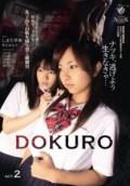 Film Dokuro Act 2 (2010) Full Movie Subtitle Indonesia