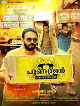 Punyalan Private Limited (2017) Malayalam HDrip Movie Watch Online Download
