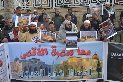 """عائلات """"معتقلين إسلاميين"""" تدعو من البيضاء الحُكام إلى نصرة القدس"""