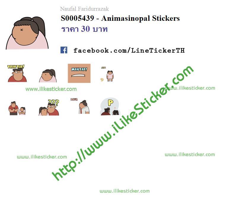 Animasinopal Stickers
