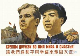Chinesischer Journalist schreibt über die Russen