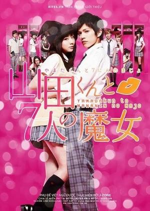 Yamada kun to 7 nin no Majo Live Action