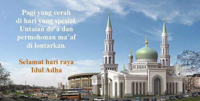 Kartu Ucapan Selamat Idul Adha Terkenal