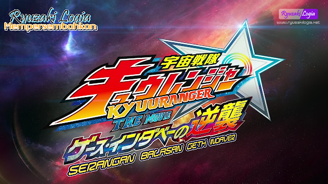 Uchuu Sentai Kyuranger The Movie Subtitle Indonesia