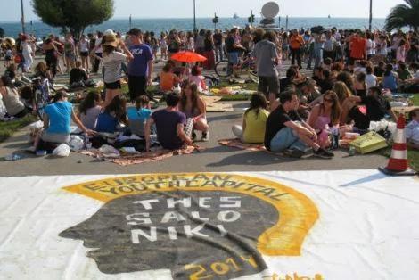 Σαββατοκύριακο για φοιτητές στη Θεσσαλονίκη