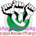 WhatsApp Me Background Wallpaper Kaise Change Kare