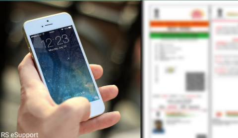 Change the mobile number in Aadhar card online