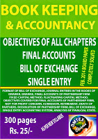 11th accounts book pdf maharashtra board