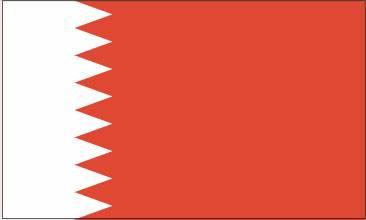 Bandeira do Bahrein