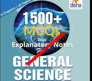 Disha publication general science pdf