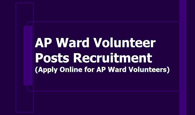 AP Ward Volunteer Posts Recruitment 2019, Apply Online at wardvolunteer.ap.gov.in