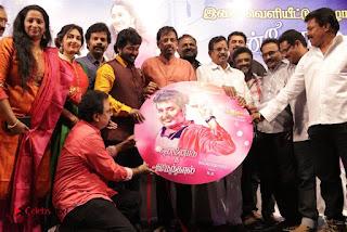 Ennodu Nee Irundhaal Tamil Movie Audio Launch  0041.jpg