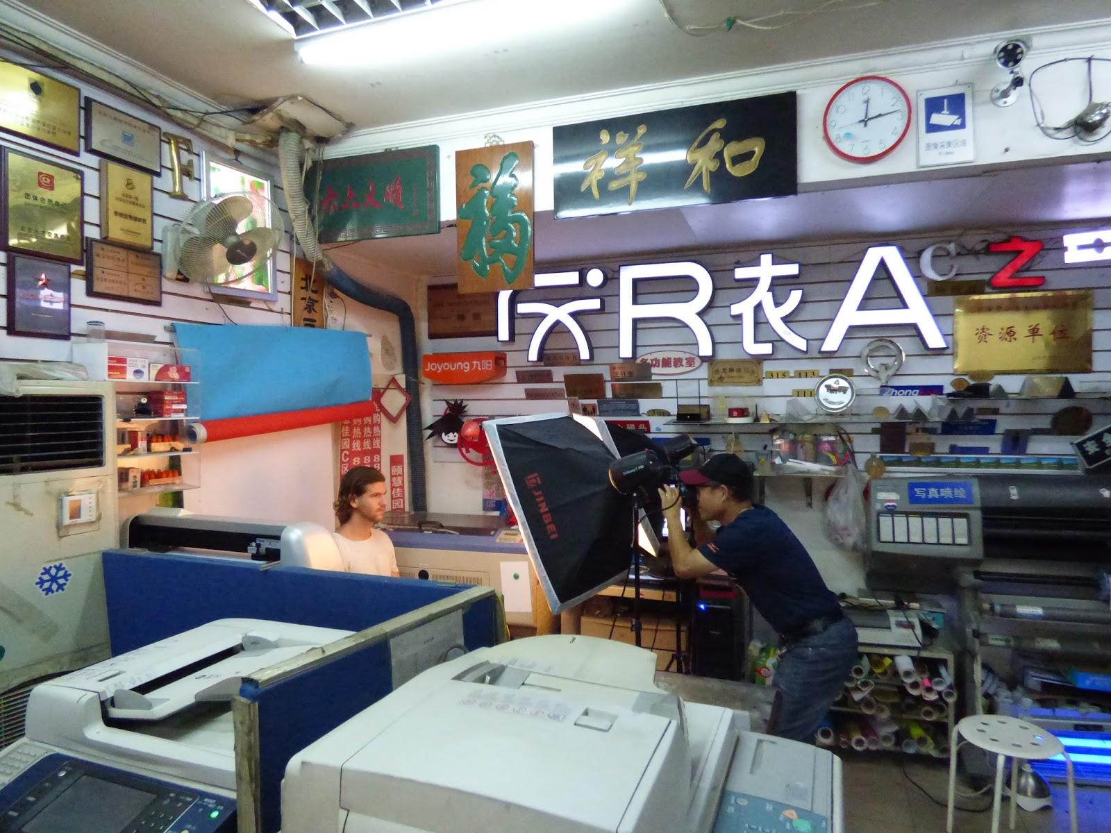 vízumfotó Kína