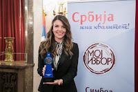 http://www.advertiser-serbia.com/potrosaci-izglasali-nectar-family-najomiljeniji-brend-u-srbiji-u-kategoriji-bezalkoholni-napici/