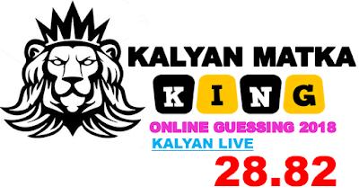 Kalyan market satta king 100% leak powerful single Jodi