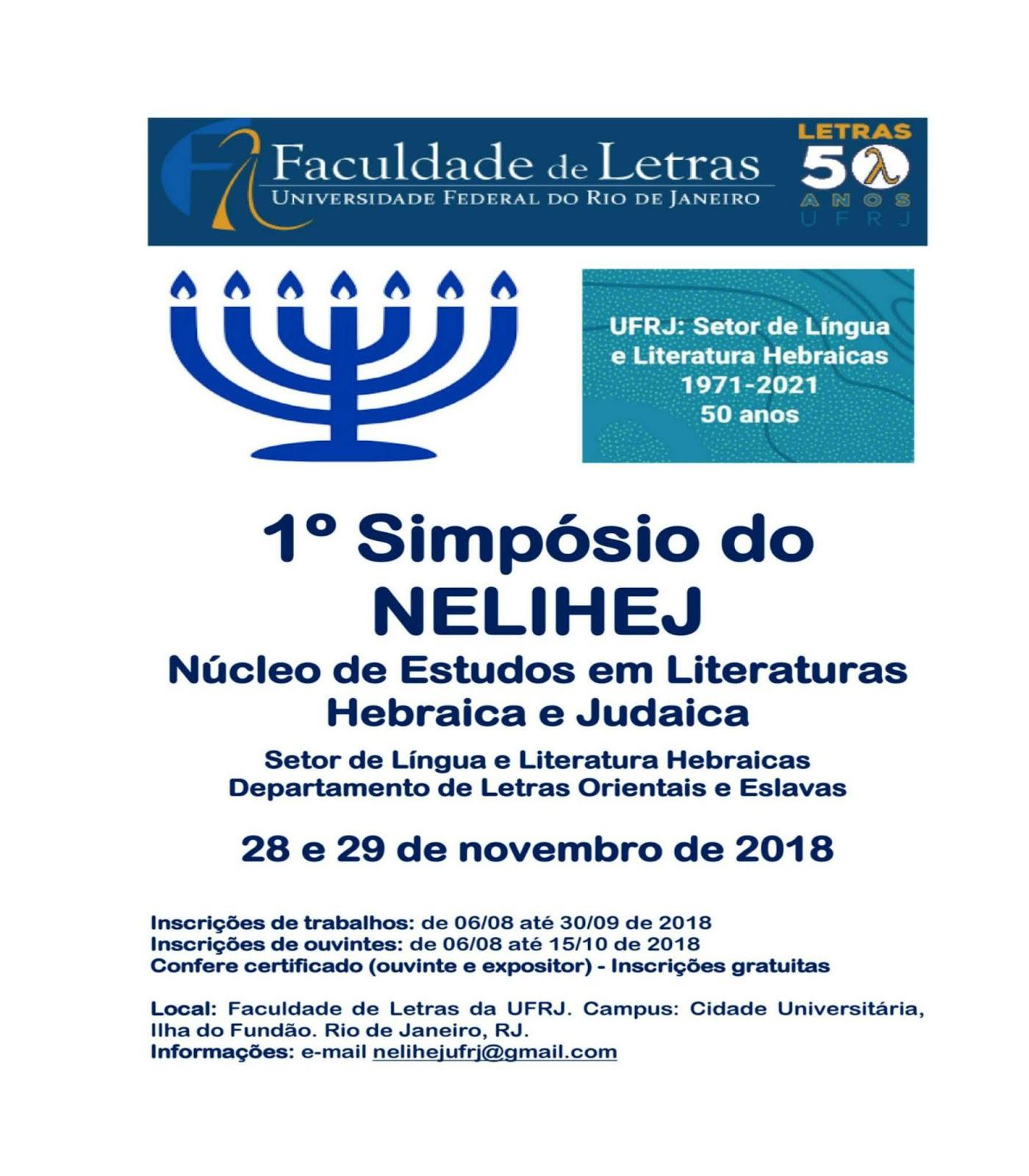 1º Simpósio do NELIHEJ (Núcleo de Estudos em Literaturas Hebraica e Judaica)
