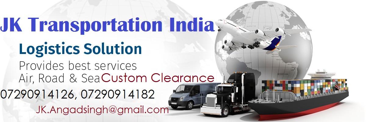 Custom-House-Agent-in-Gurgaon-Icd, Gurgaon-Icd-Custom-House